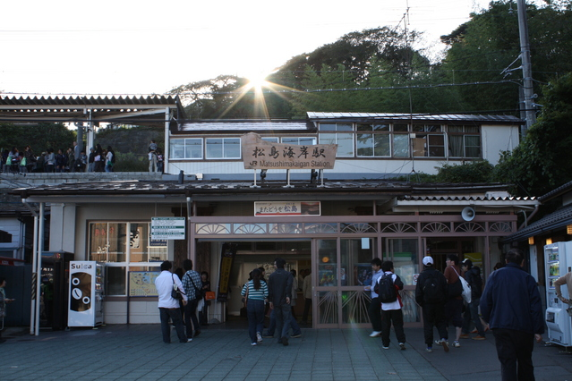 松島海岸 image