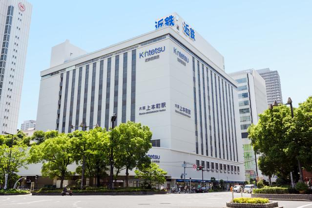 大阪上本町 image