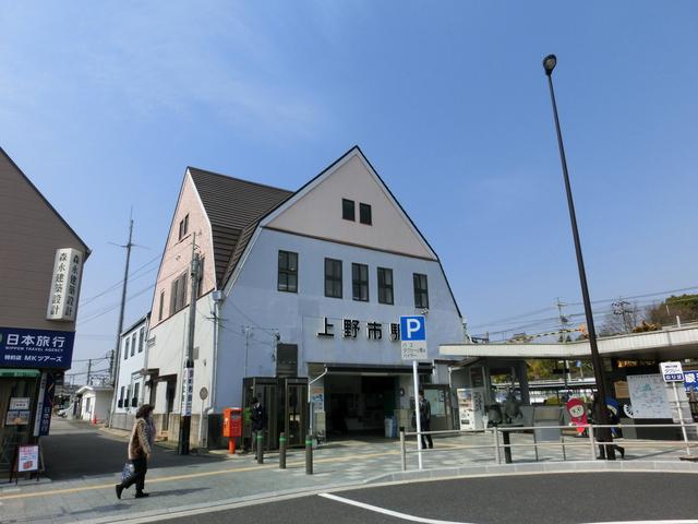上野市 image