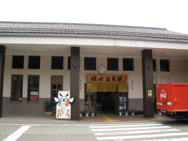 城崎温泉 image