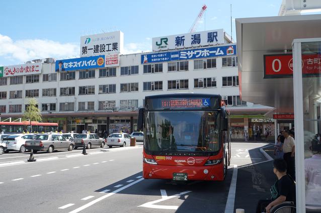 新潟 image