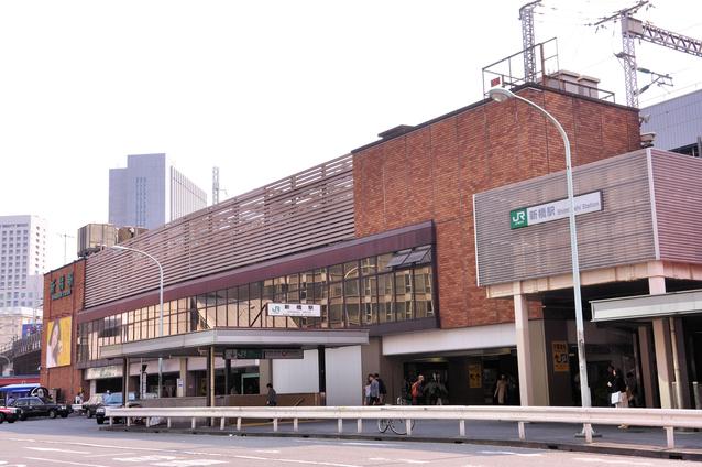 新橋 image