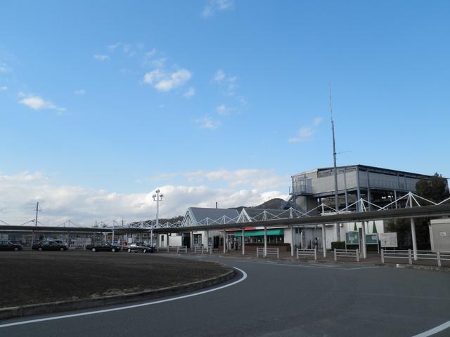 新三田 image