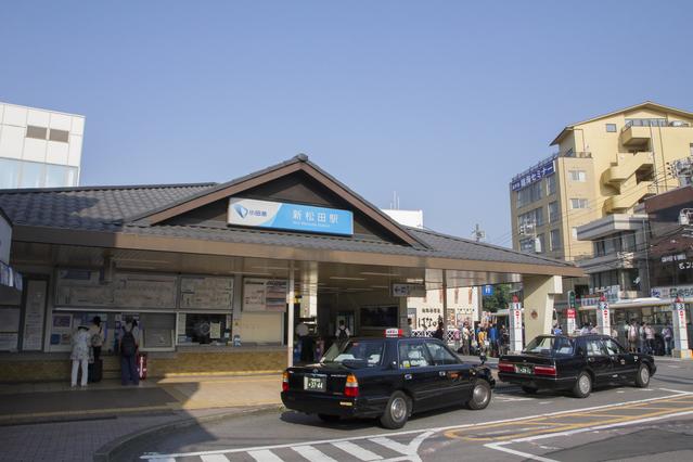 新松田 image