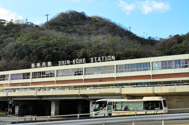 新神戸 image