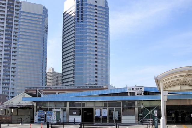 新川崎 image