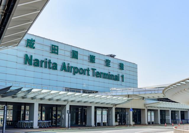 成田空港(空路) image