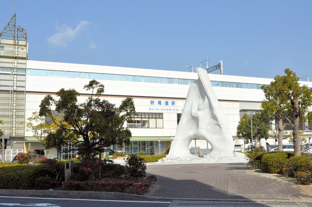 新尾道 image