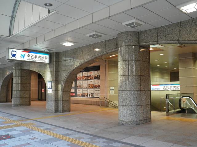 名鉄名古屋 image