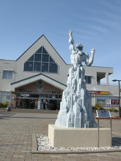須賀川 image