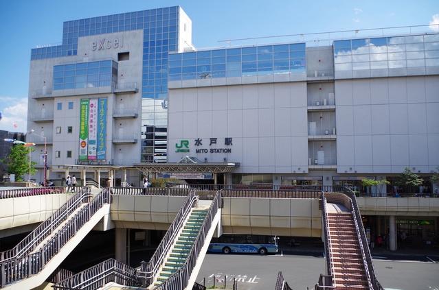 水戸 image