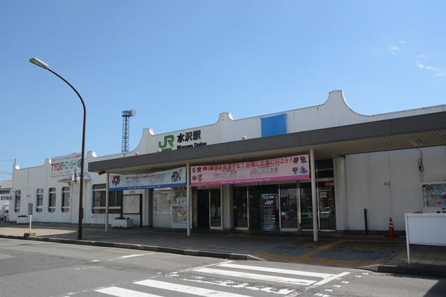 水沢 image