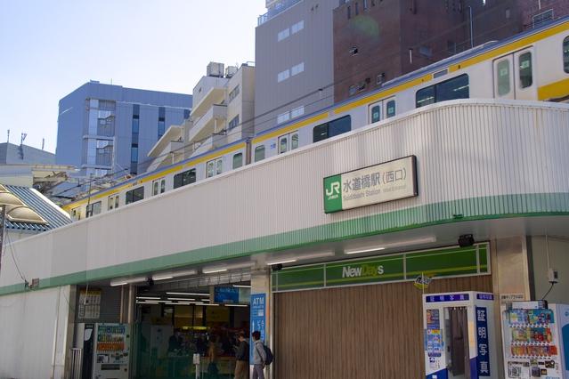 水道橋 image