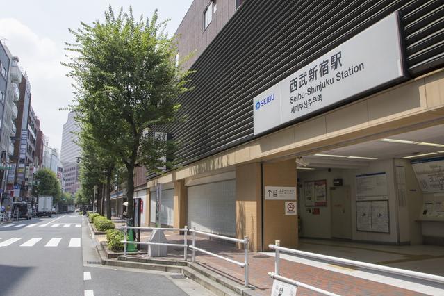 西武新宿 image