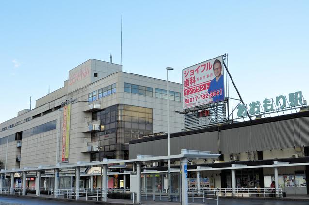 青森 image