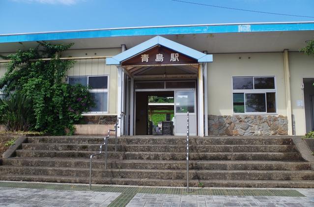 青島 image