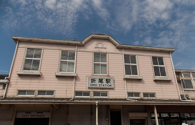 折尾 image