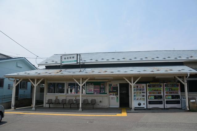 仙北町 image