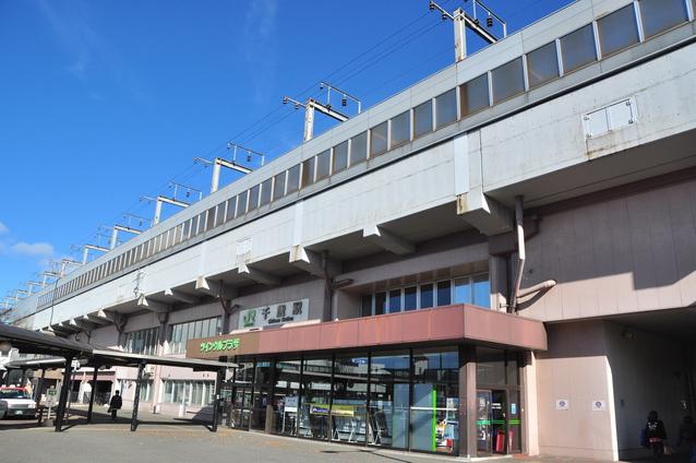 千歳(北海道) image