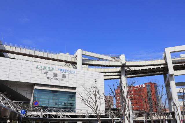 千葉 image