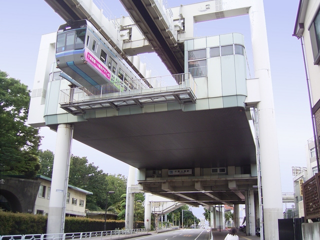 千葉公園 image