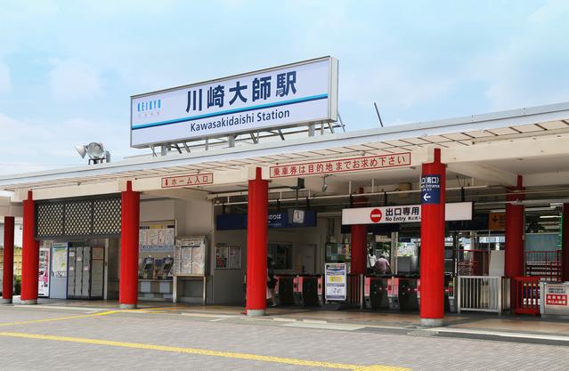川崎大師 image