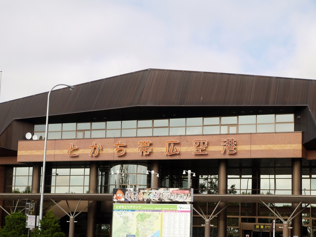 帯広空港 image