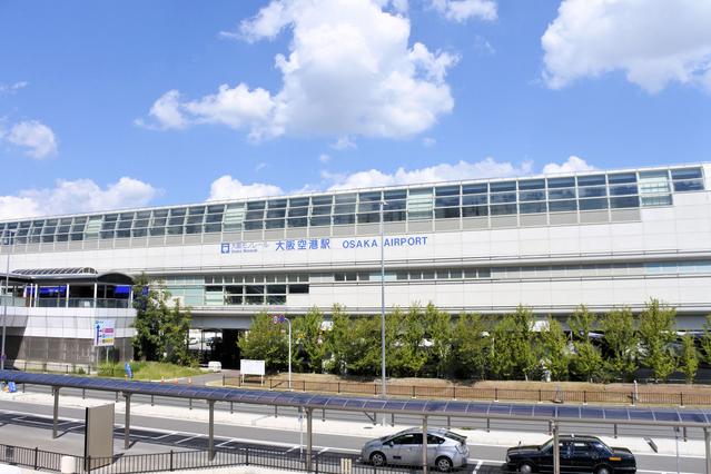 大阪空港[伊丹] image