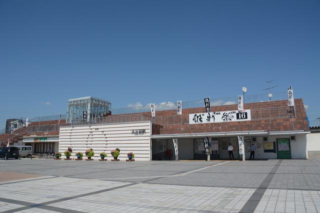 大石田 image