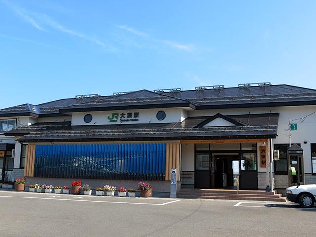 大湊 image