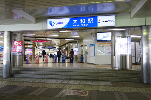 大和(神奈川県) image