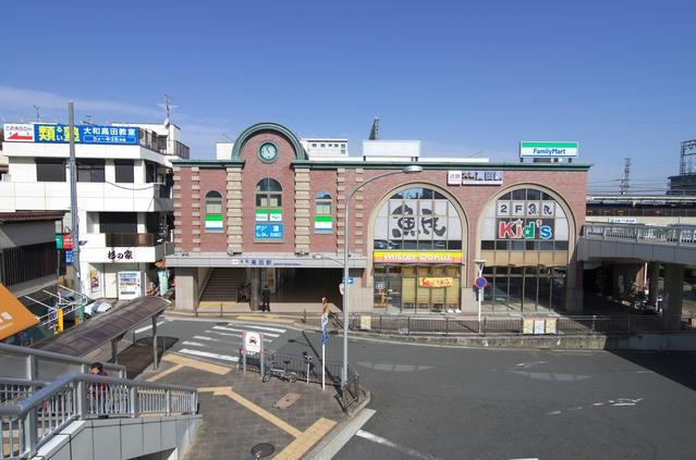 大和高田 image