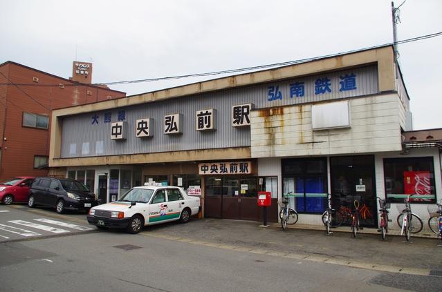 中央弘前 image
