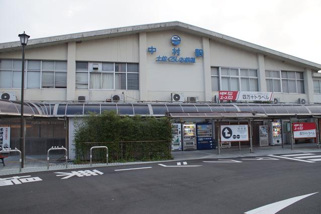 中村 image