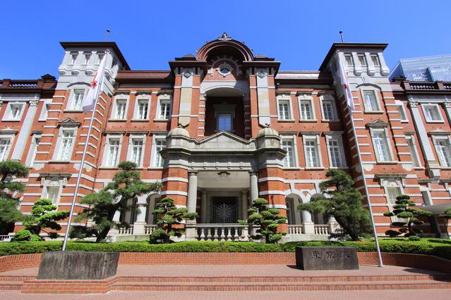 東京 image