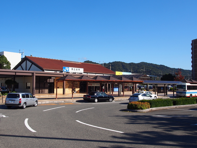 東広島 image
