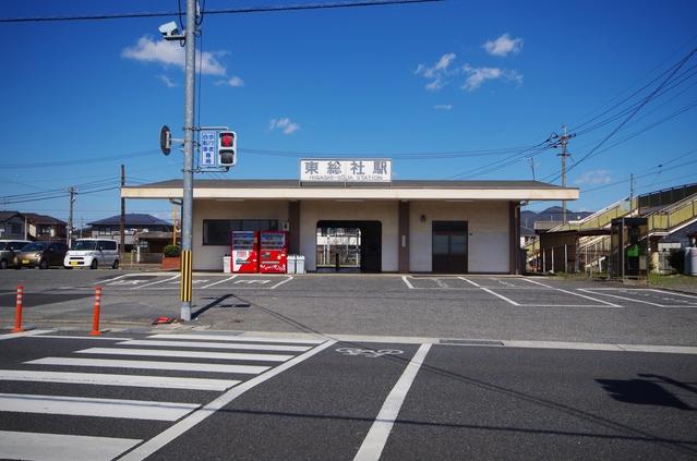 東総社 image