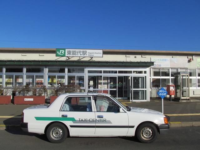東能代 image