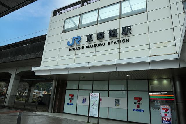 東舞鶴 image