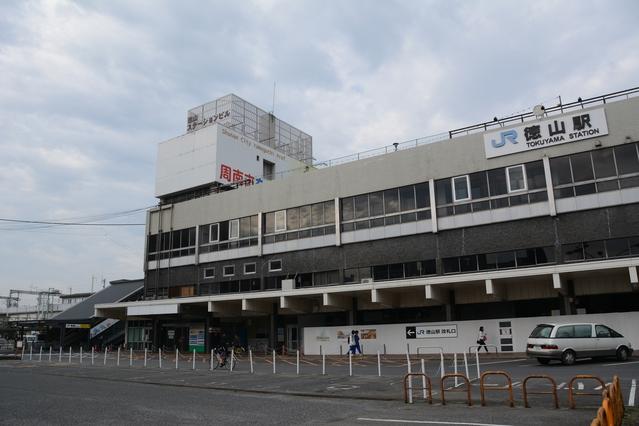 徳山 image