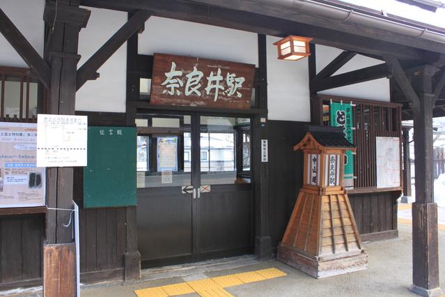 奈良井 image