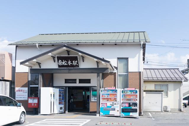南松本 image