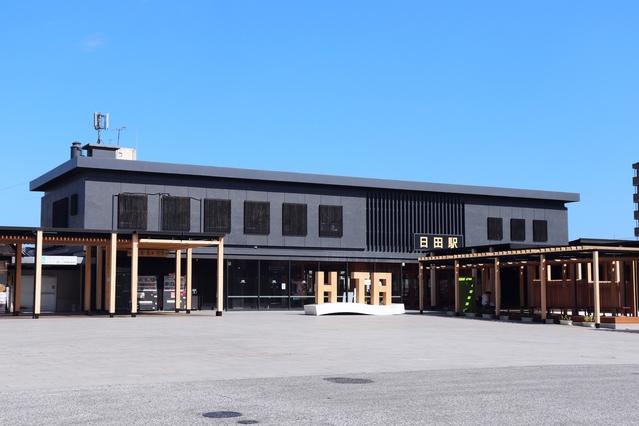 日田 image