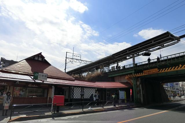 日野(東京都) image