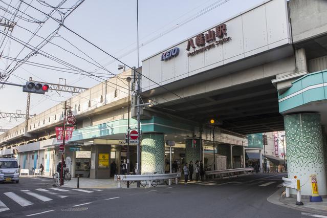 八幡山 image