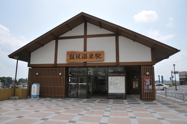 飯坂温泉 image