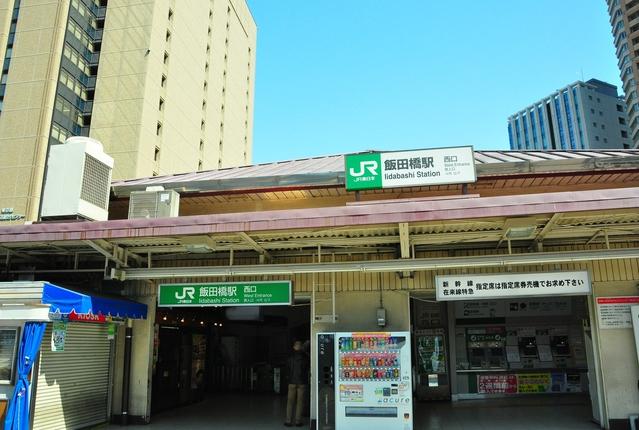 飯田橋 image