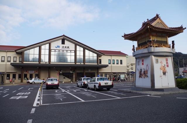 浜田 image