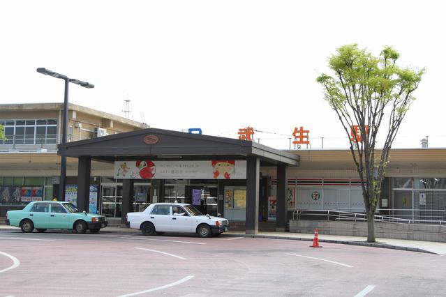 武生 image