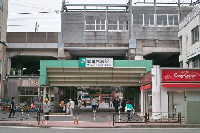 武蔵新城 image